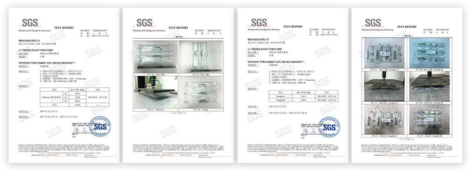 AirSaver膠膜認證 檢測認證