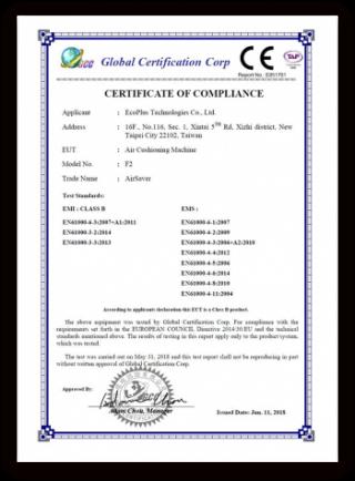 AirSaver緩衝氣墊袋機F2-CE證書