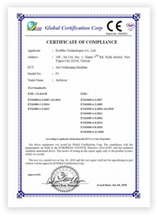 AirSaver緩衝氣墊袋機F3-CE證書