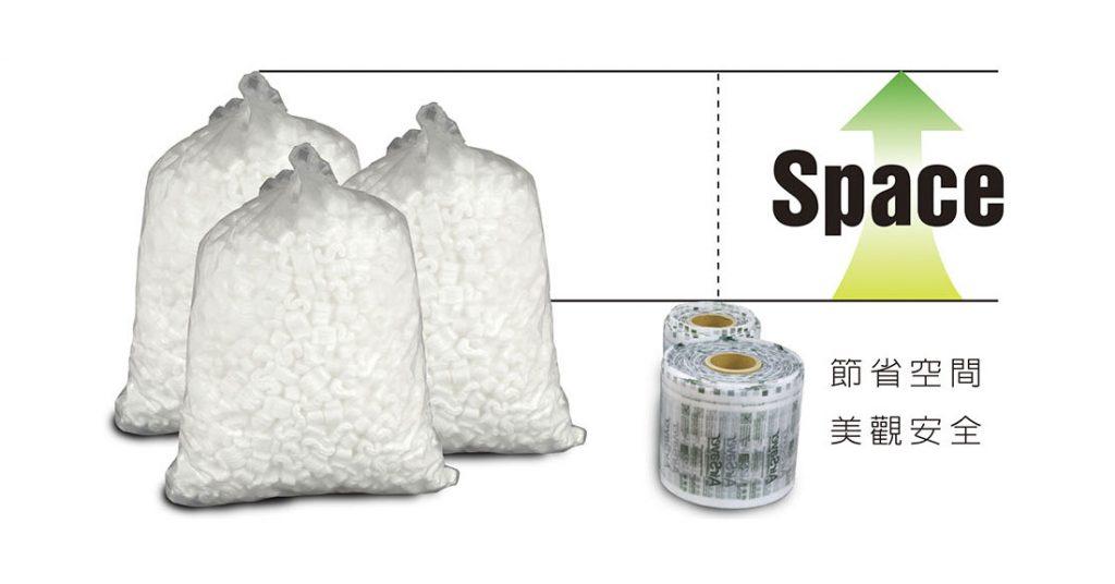 AirSaver氣泡布-節省空間、美觀安全