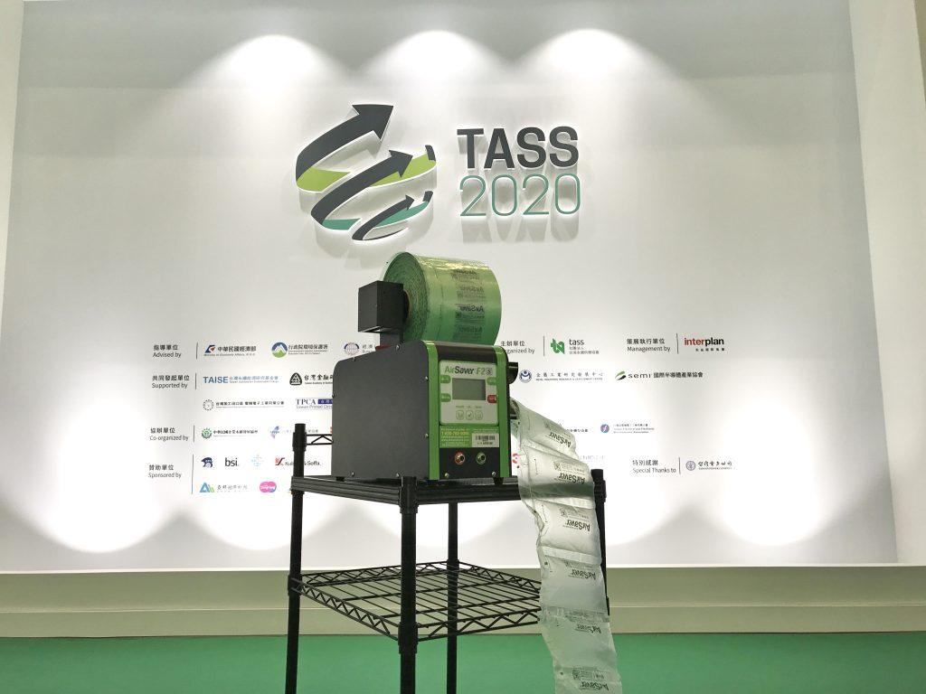 循環經濟 & TASS 2020