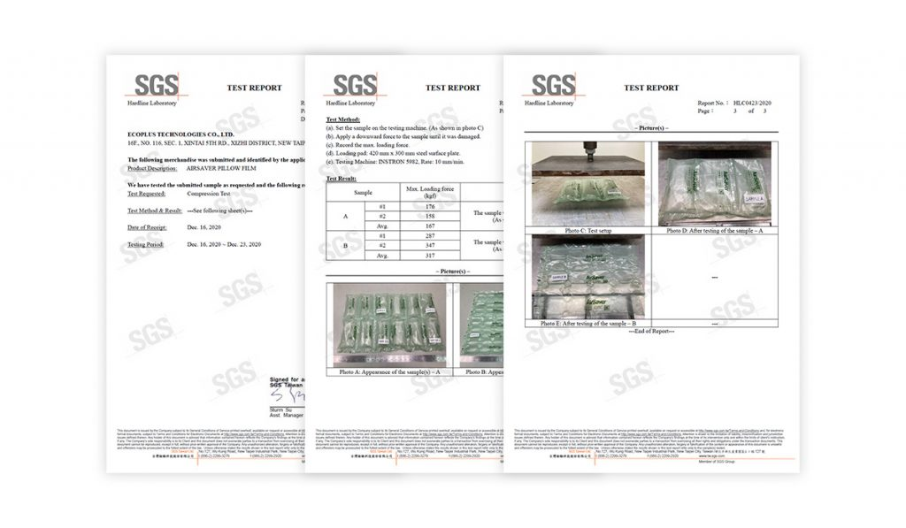 SGS驗證 抗壓力測試證明